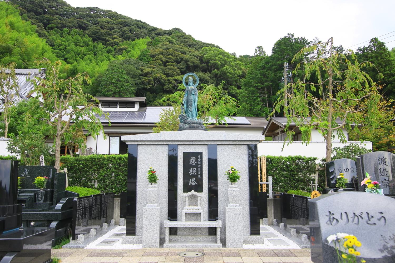 葉梨の郷霊園の永代供養塔